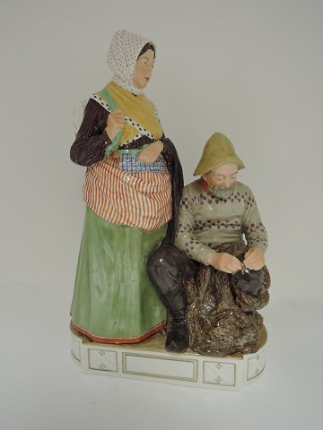 Royal Copenhagen figurine. Danish folk costumes. Skovshoved group # 12172