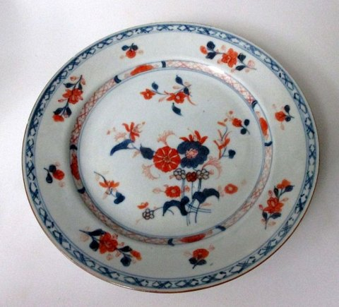 Famille rose porcelain plate, Qianlong, 18th century. China.