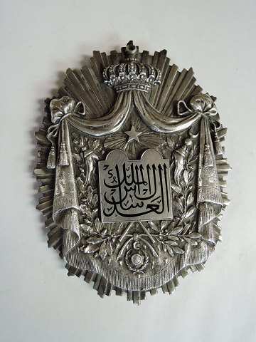 Judge Badge Egypt Silver