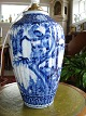 Table Lamp with 